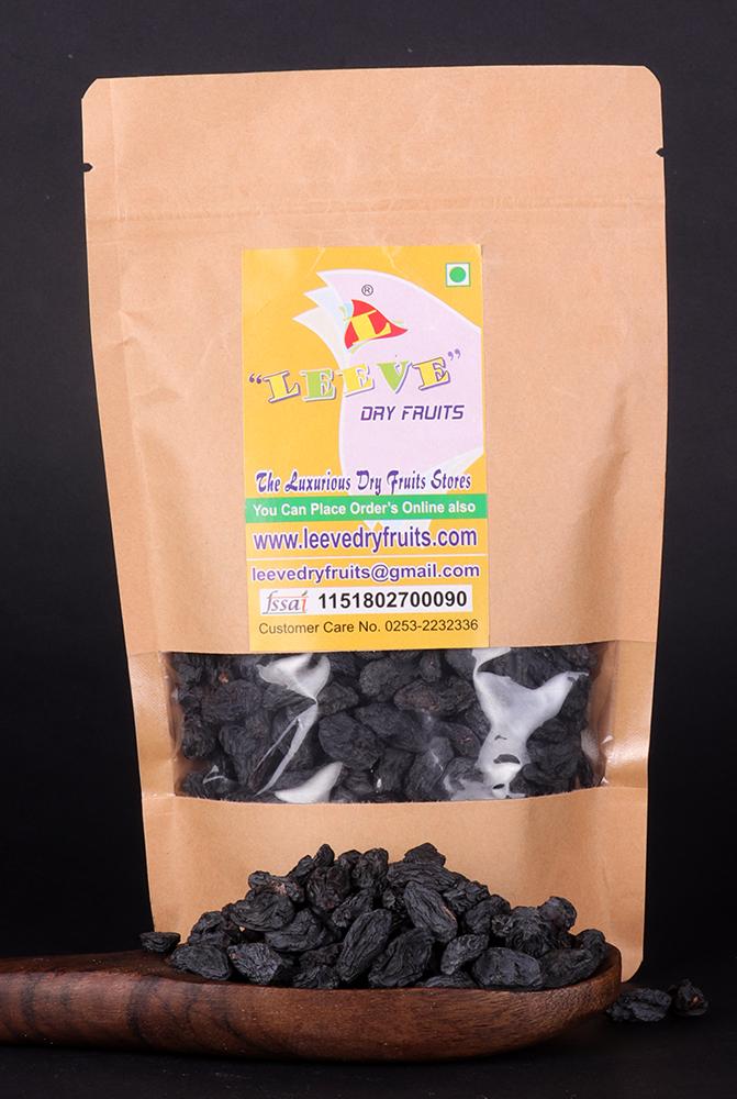 Afghan Black Raisins, 200g